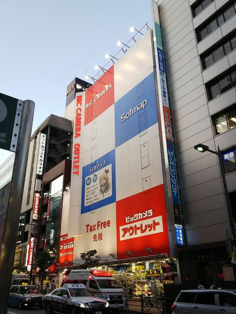 Bichigashi_2