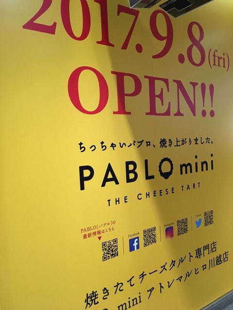 Kawagoe4_2