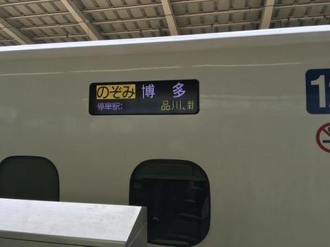 Hiroshimashukai_1
