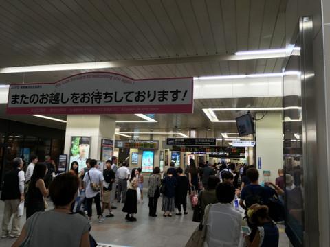 Hiroshimashukai_6