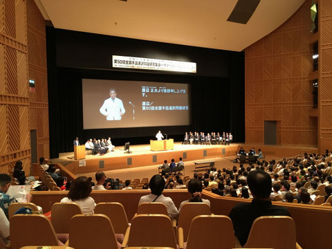 Hiroshimashukai_9