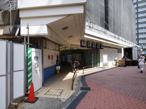 Akatsuka2
