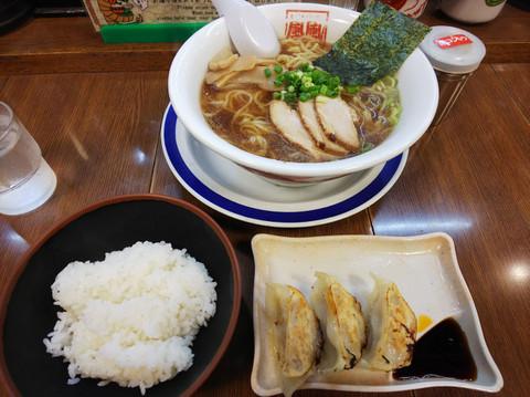 Akatsuka4