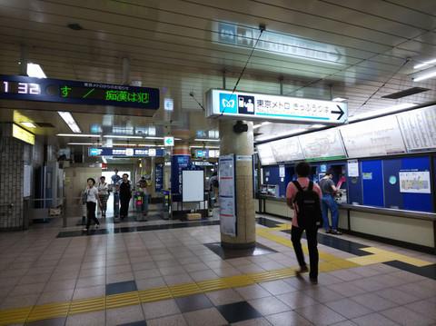 Hikawadai2