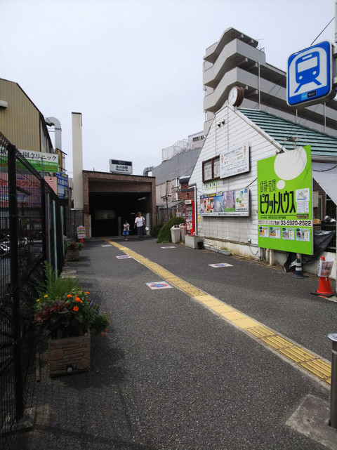 Hikawadai3