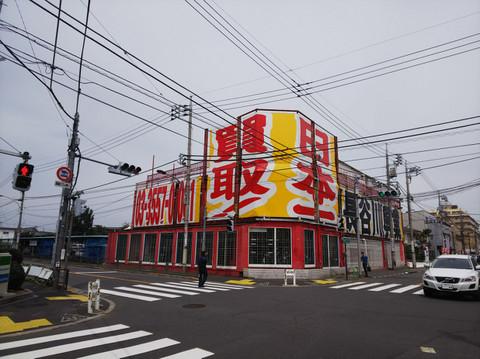 Hikawadai4