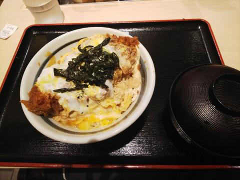 Katsudonmatsunoya