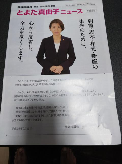 Mayukonews