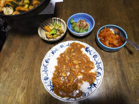 Curryjikka
