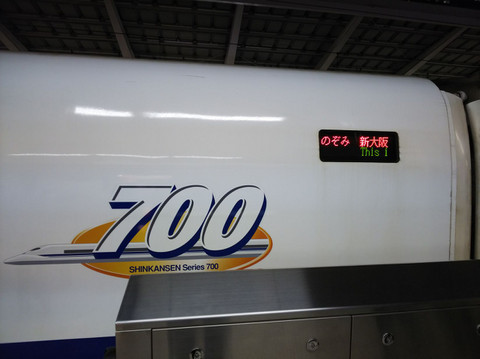 700kei