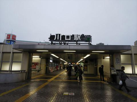 Kawaguchi5