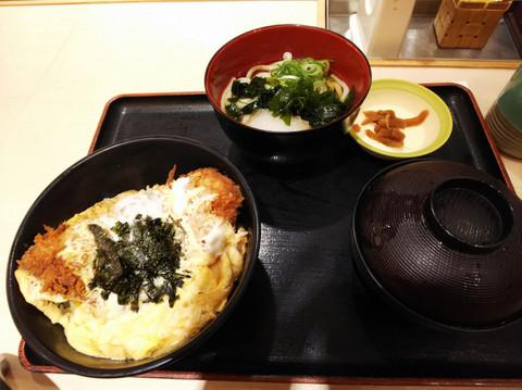 Matunoyakatsu