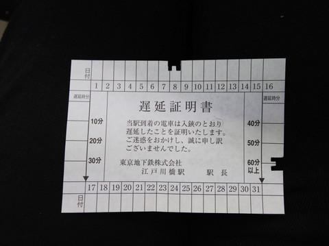 Chienshoumei