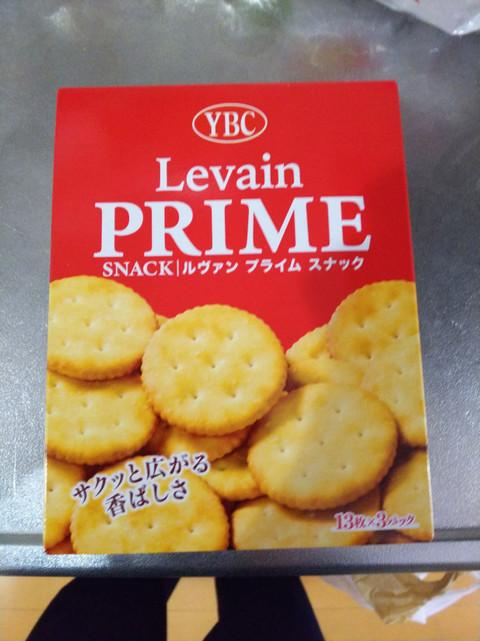 Levain