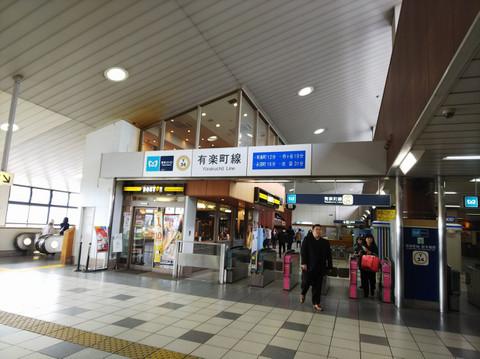 Shinkiba3