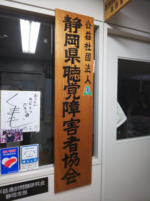 Sizuchokyo