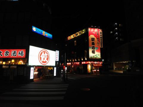 Sizuokasake