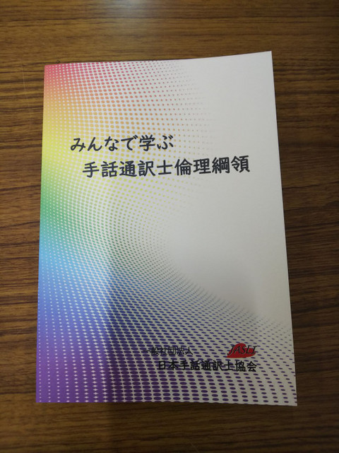 Rinrikoryo