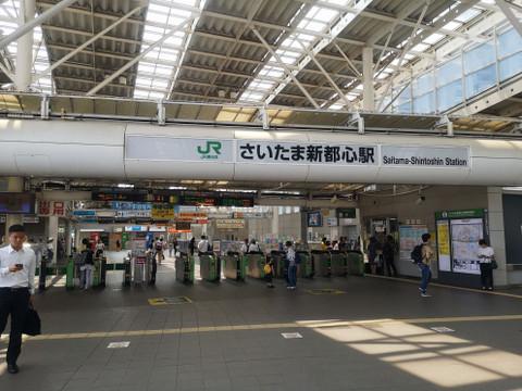 Shintoshin1