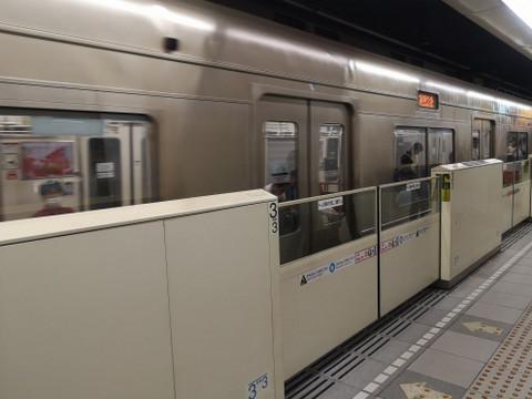 Fukuokasubway2