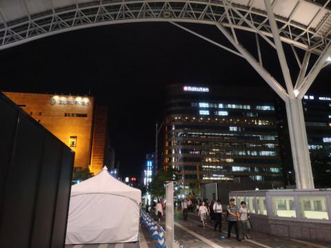 Hakata1