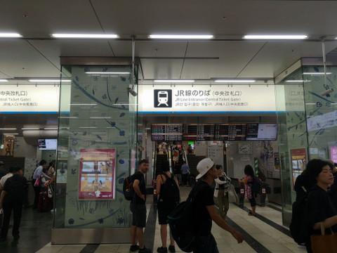 Hakata6