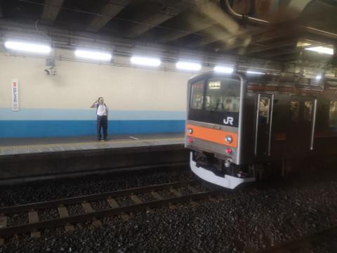 Musashino1