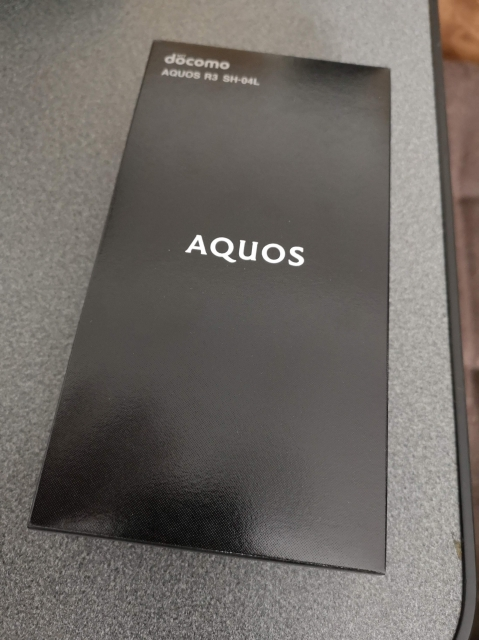 Akuosu1