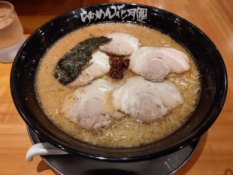 Arashigenkotsuramen