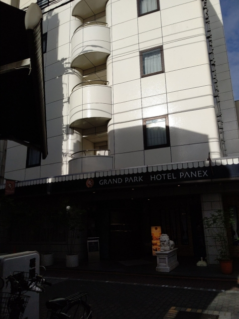 Kamatahotel1