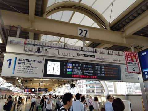 Keikyukamata1