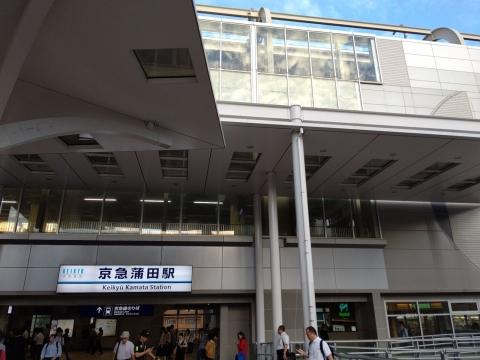 Keikyukamata8