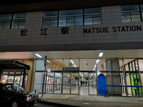 Matsueeki