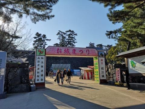 Matsuejou2