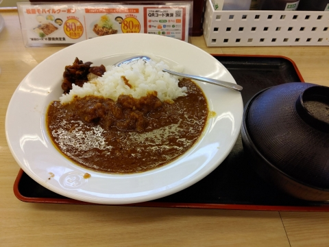 Matsuyacurry
