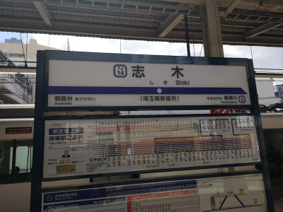Shiki1