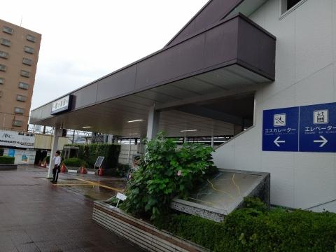Tsurugashima2