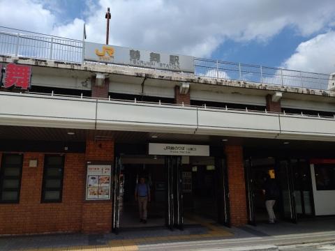 Tsurumai1