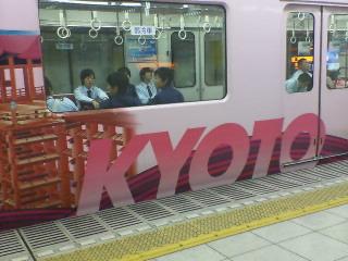 ペイント列車