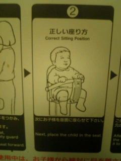 シュールな赤ちゃん