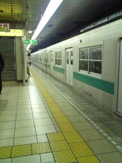 緑の地下鉄