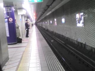 やっぱ東京は長ぇなぁ