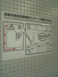 センターへの案内図