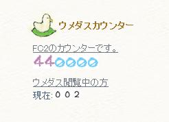 44man