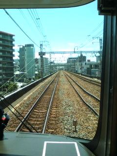 関空・紀州路