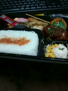 530円弁当