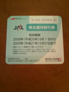 20081124075516