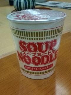 カップとスープ