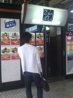 名古屋駅のきしめん
