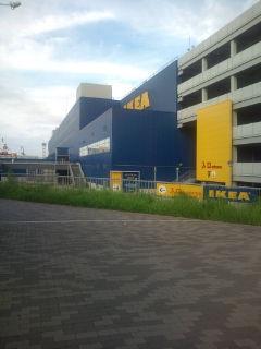 IKEAに行けた